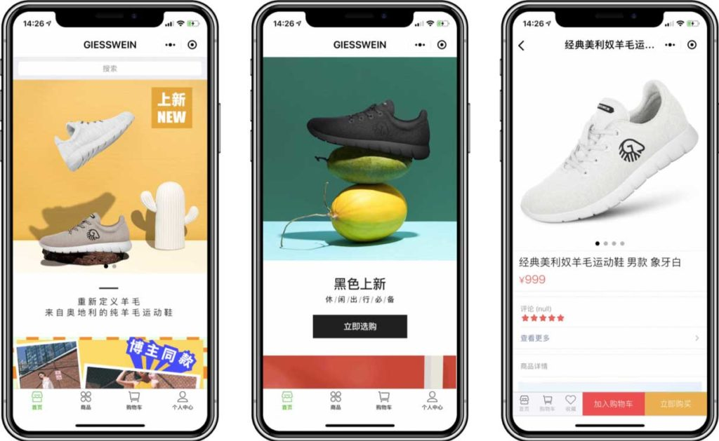 WeChat Shop: how to create one? - WalktheChat